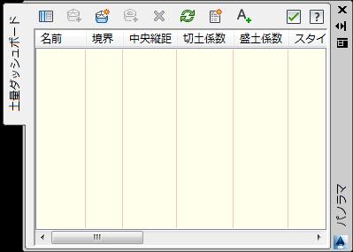 めぐめぐのblog » Blog Archive ...